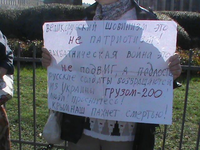 плакат 1 DSC00538