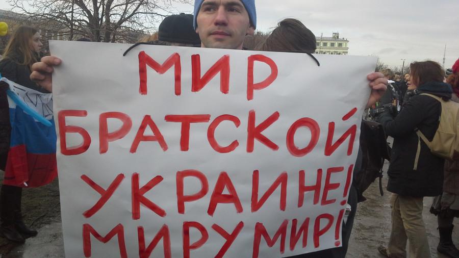 фото 7 мир братской Украине