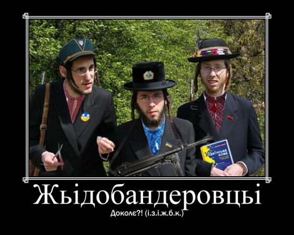 киев4