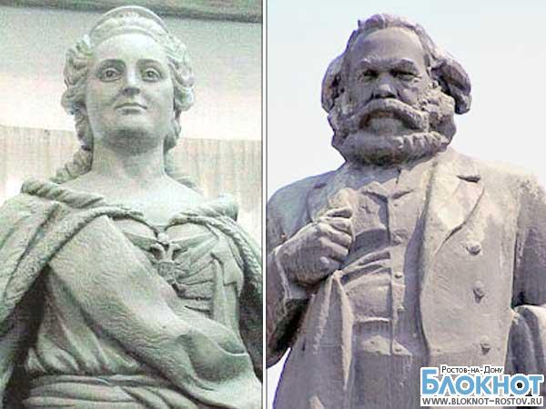маркс и Екатерина