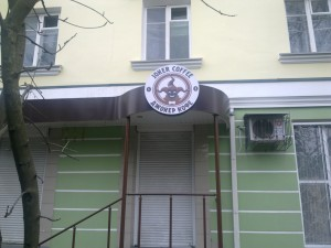Новый фасад Джокера