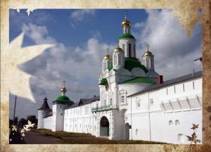 Храмы-и-монастыри.jpg