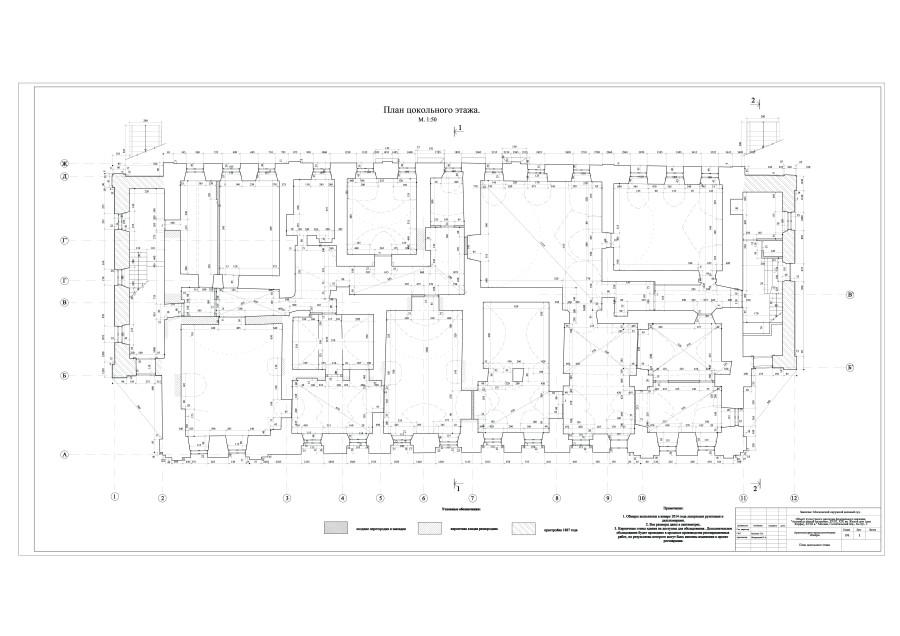 ОЧ-1 (План цокольного этажа)-Model