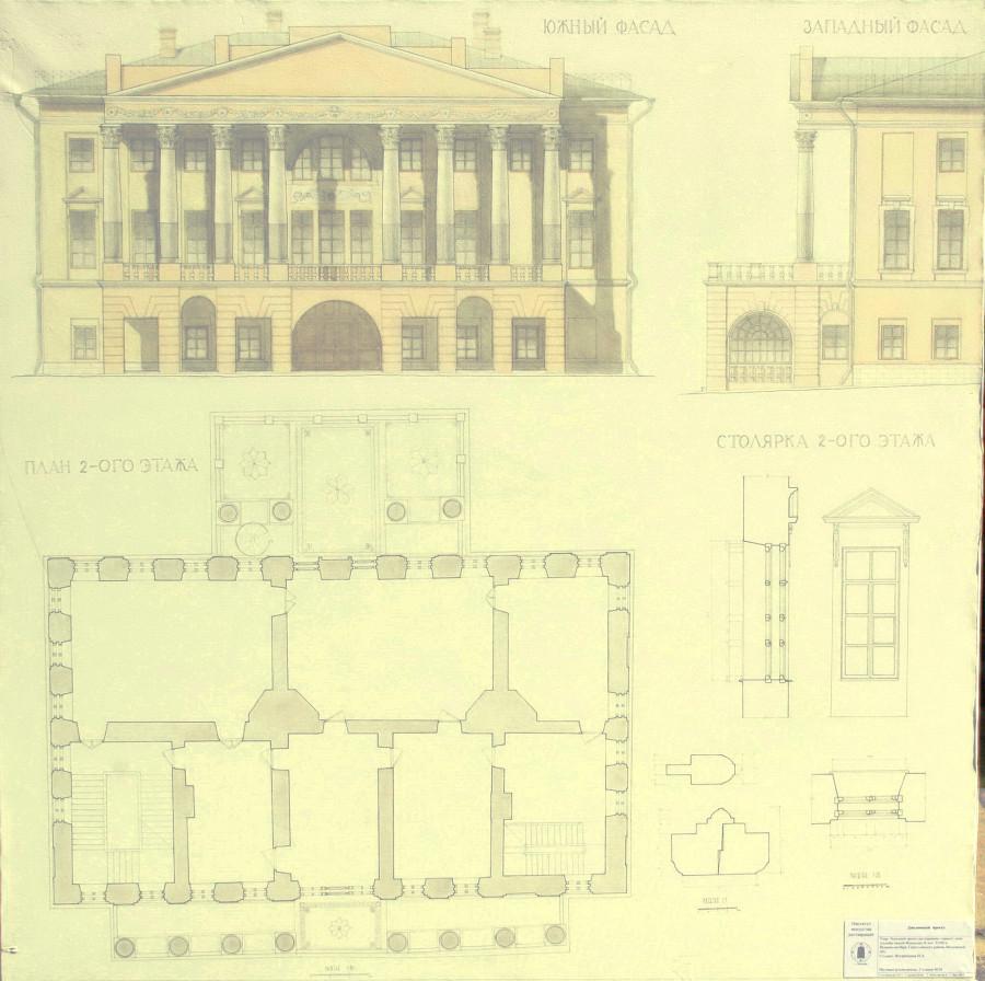 Южный фасад. План2 этажа. Эскизный проект.