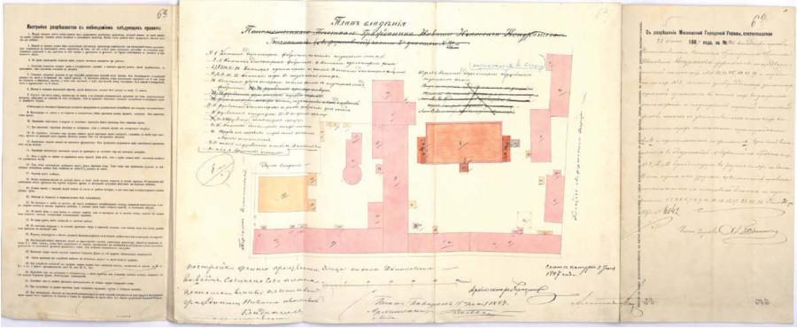 ЦНТД-1875-1887