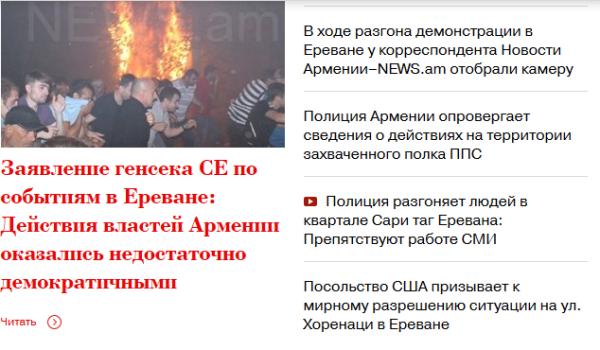 Свежие новости города перми