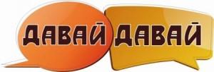 Davay-davay-Izhevsk