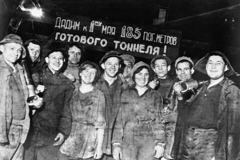 Метростроевцы из  бригады Краевского.