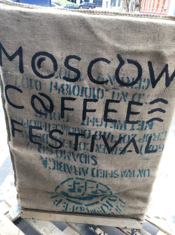 Найти свой кофе