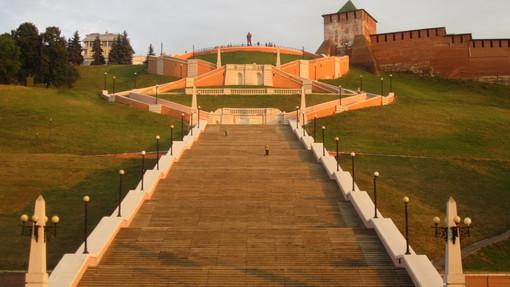 Chkalovskaja