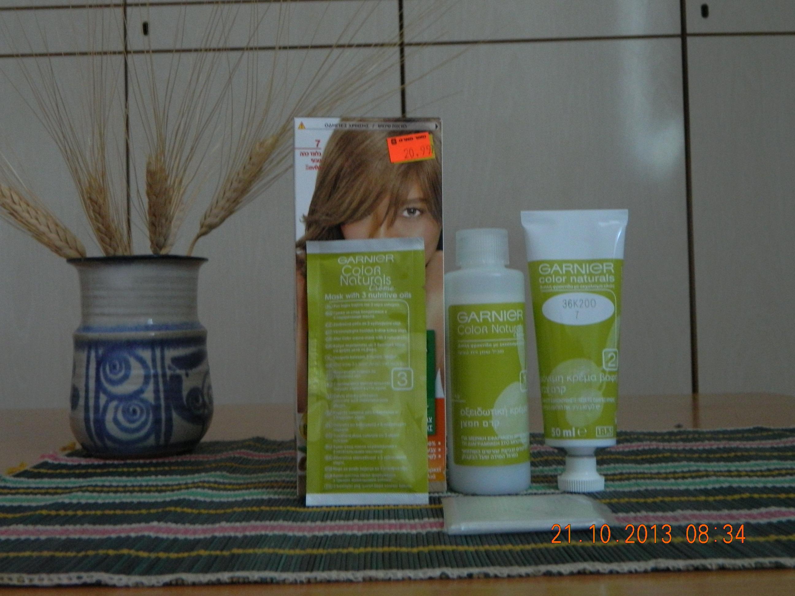Как оттереть краску для волос с кожи отзывы