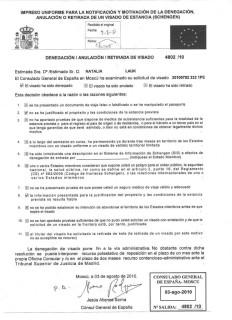 Разъяснение отказа в визе Испанского консульства