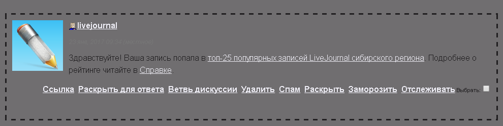 топ янв 2017 СЕРЫЙ.PNG