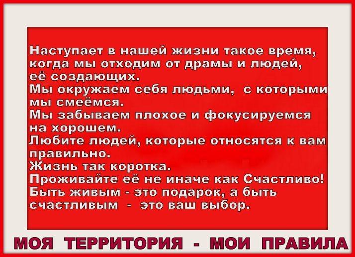 Неприятность эту мы переживём )))