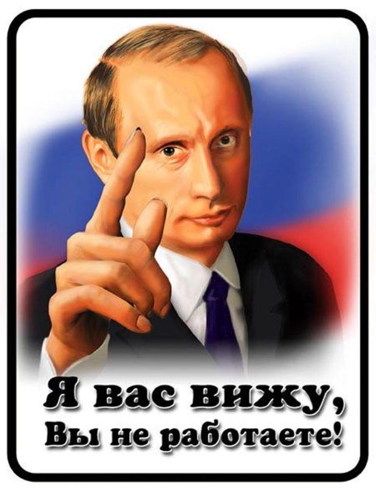 Ужас, горе, что ж мы будем делатьКогда запрет НАЛОЖАТ на инет ...???.........................В России вводят запрет на соцсети. Мешают трудовой дисциплинеВице-премьер Ольга Голодец дала указание Минтруду проработать вопрос о запрете на пользование соцсетя