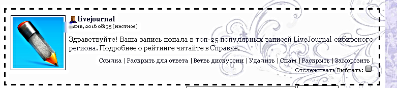 01,01,2016 ТОП.PNG