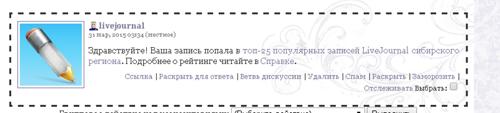 31,03,2015 3,34 2 шт.PNG