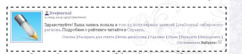 21,03,2015 14,37 2 шт.PNG