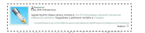 05,02,2015 топ 12,30 гороскоп омары.PNG