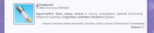 27,01,2015 топ 15,41 сша россия мороз.PNG