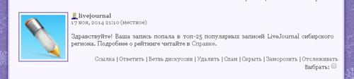 17,11,2014 топ 21,10 пьяный гороскоп.PNG