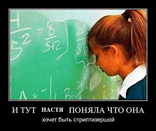 С  ДНЁМ  УЧИТЕЛЯ !!!