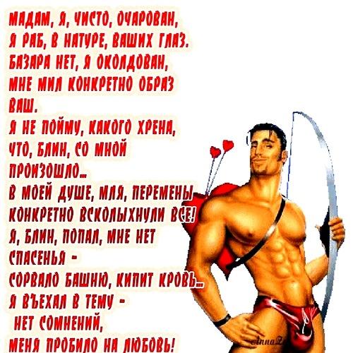 С  23  февраля,  любимые   Мужчины  )))