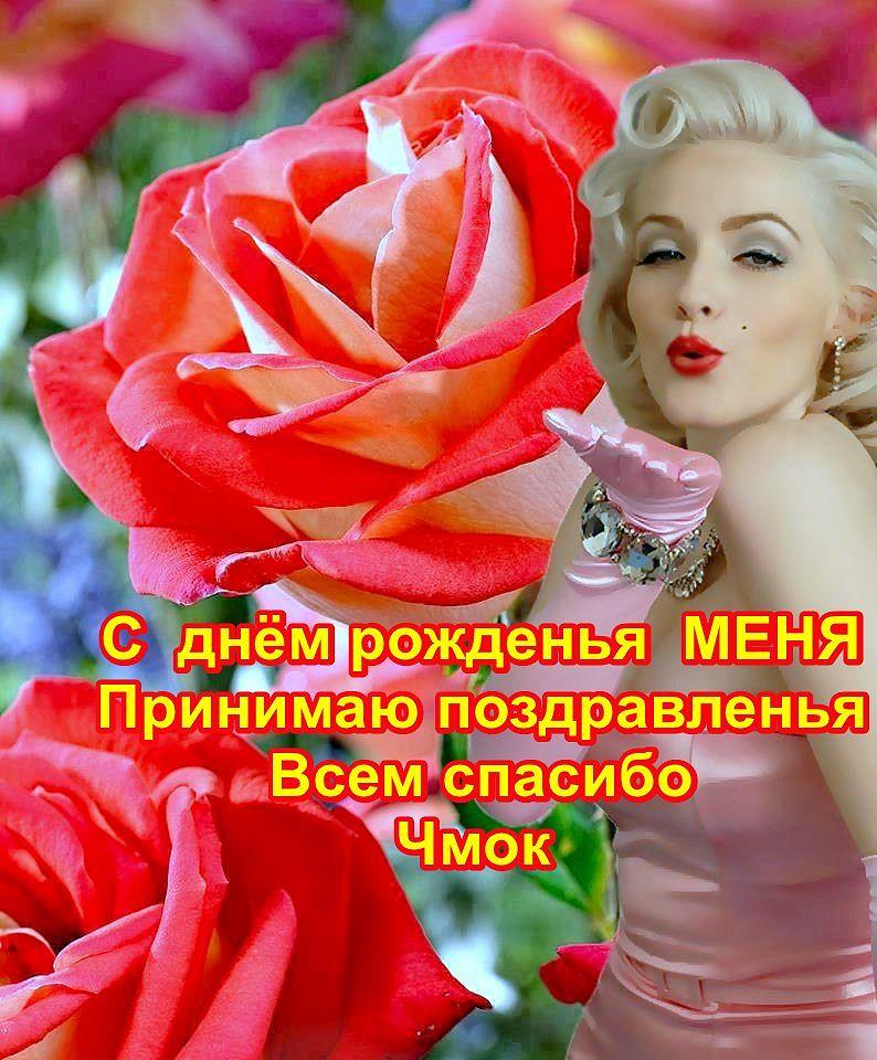 Смешная блестящая, открытка спасибо с поцелуем женщине