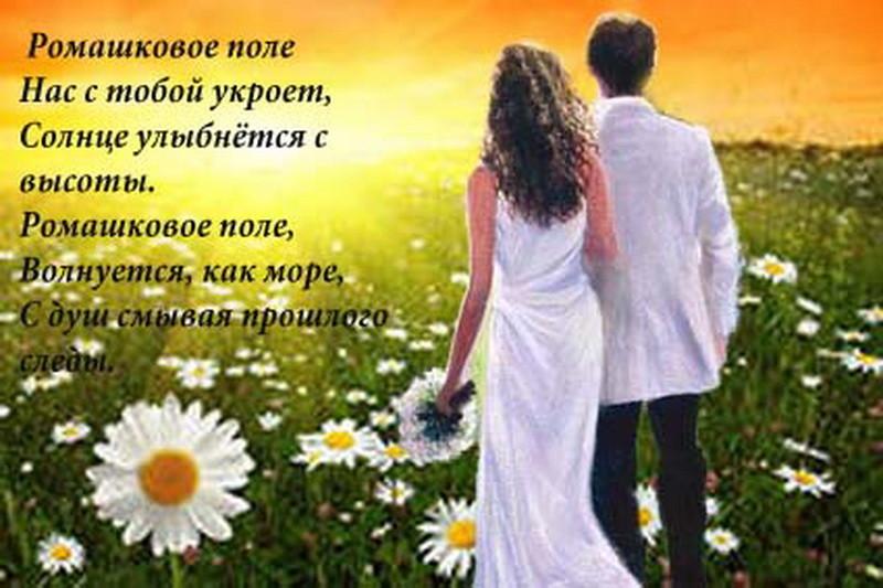 ВАМ  РОМАШКИ  ОТ  НАТАШКИ  )))