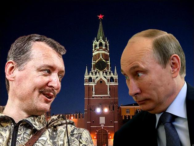 Молдова оштрафовала каналы за трансляцию кремлевской пропаганды об Украине - Цензор.НЕТ 3826