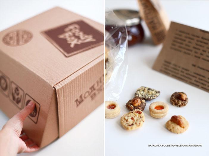 foodybox-jan