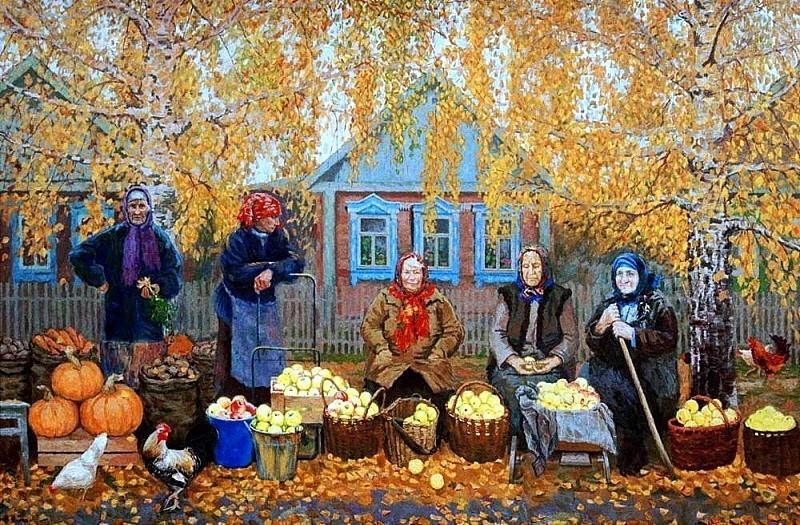 Янаки Щедрая осень.jpg