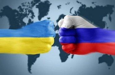 Ukraina-i-Rossiya1