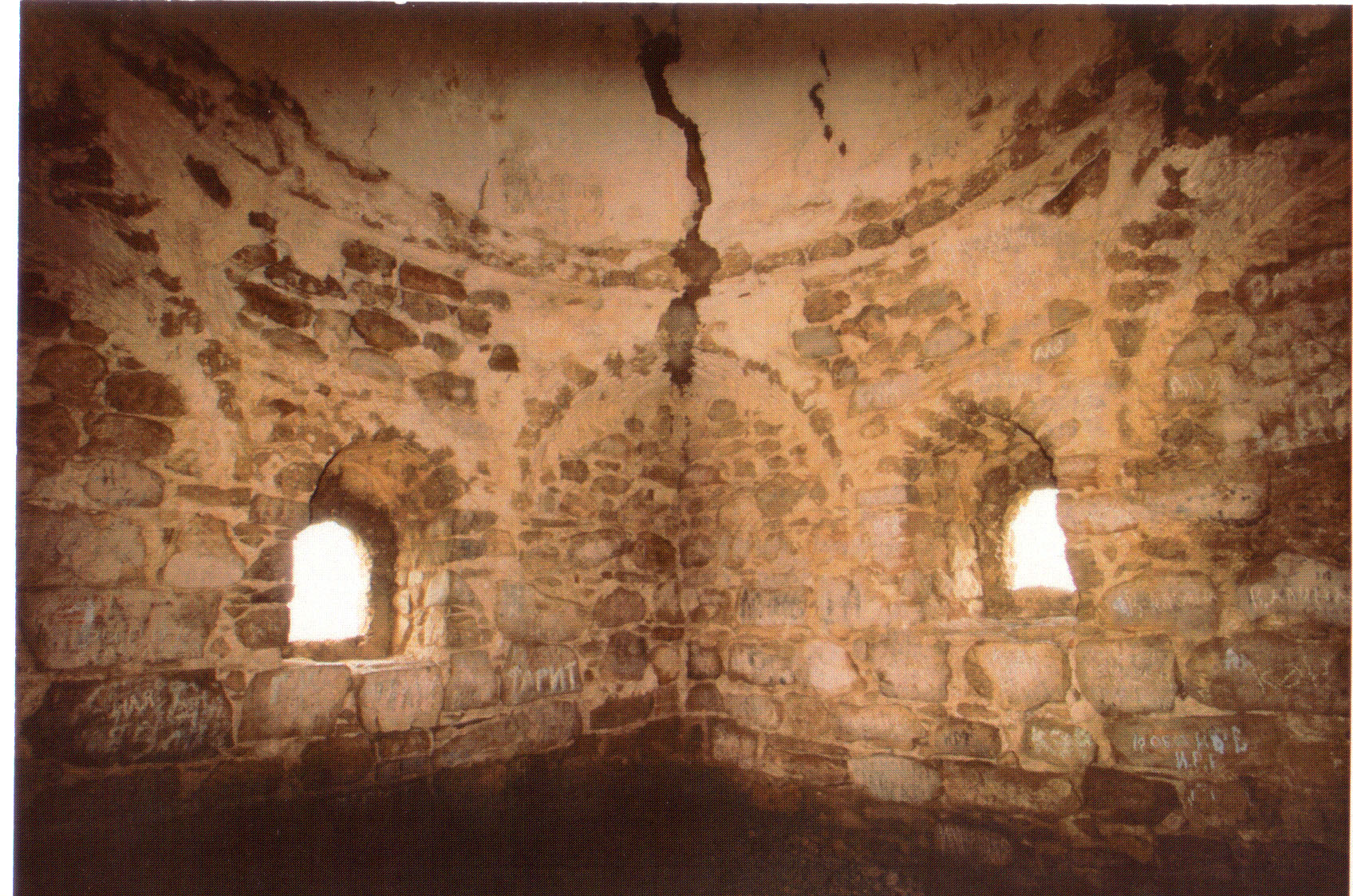Рис. 3. Мавзолей Тура-хана изнутри