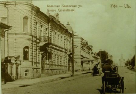 Рис. 35. Улица Большая Казанская-a