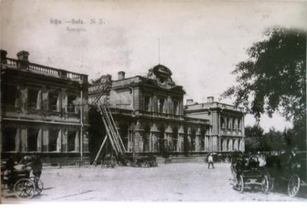 Рис. 47. Уфимский вокзал-a