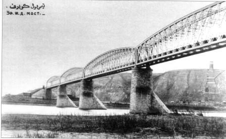 Рис. 52. Железнодорожный мост-a