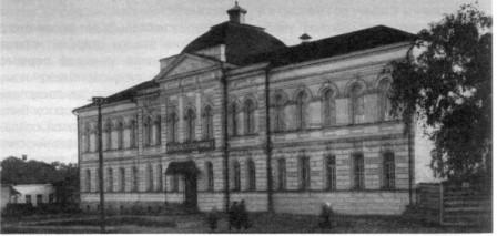 Рис. 56. Мариинская женская гимназия-a