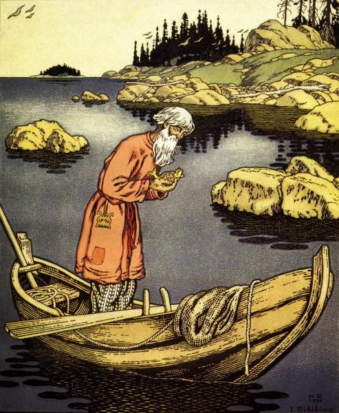 пушкин рыбак и золотая