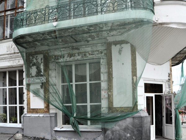 чапаевская089-15_hf