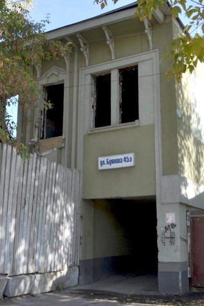 буянова045а