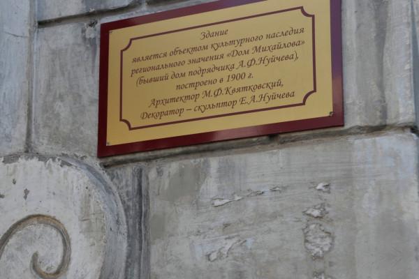 самарская149-46_hf