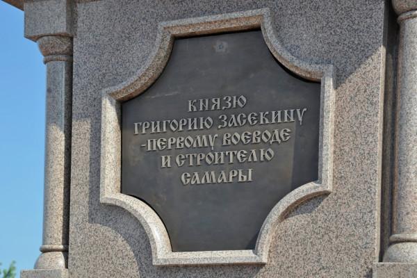 naberegnaya_polevaya-9