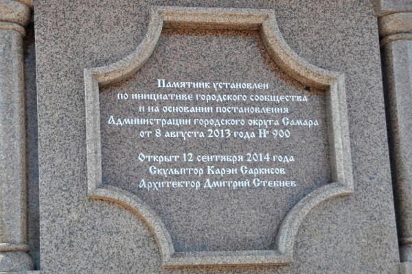 naberegnaya_polevaya-13