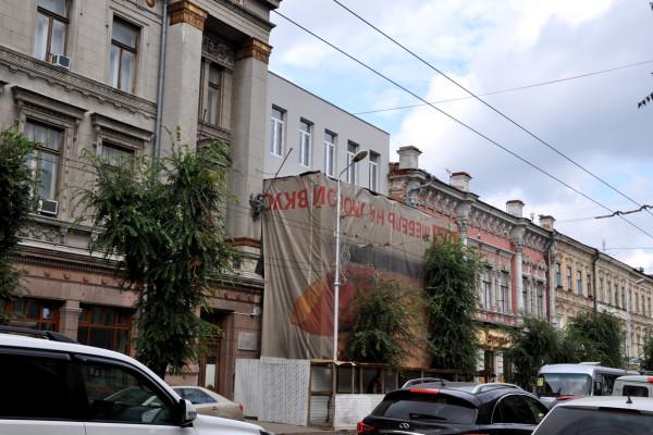 куйбышева094-5