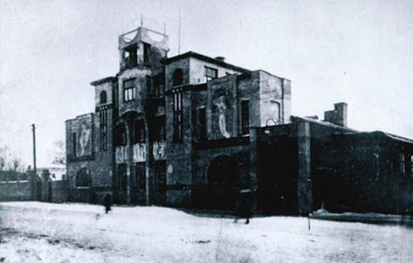 sf-1930-11