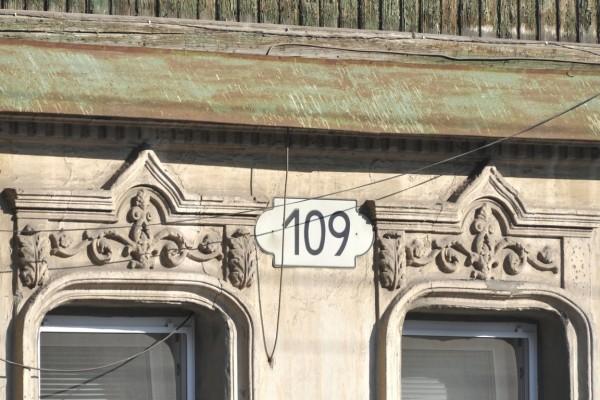 самарская109-6_hf