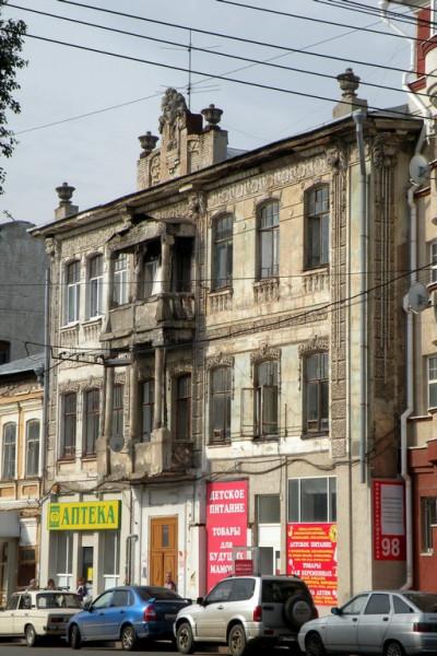 молодогвардейская098