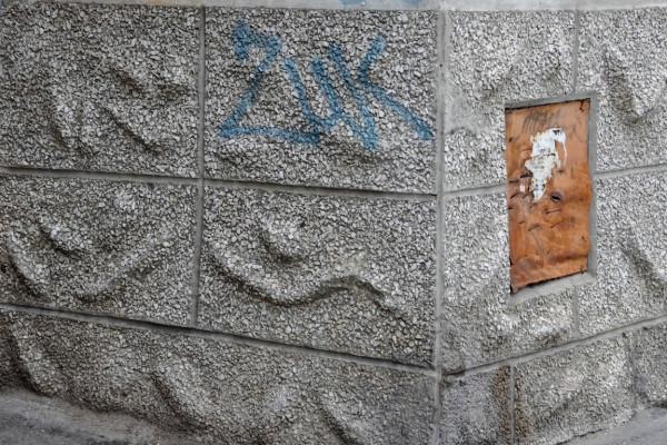 фрунзе079-3_hf
