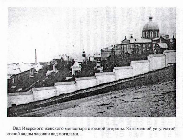 sf-1900-36